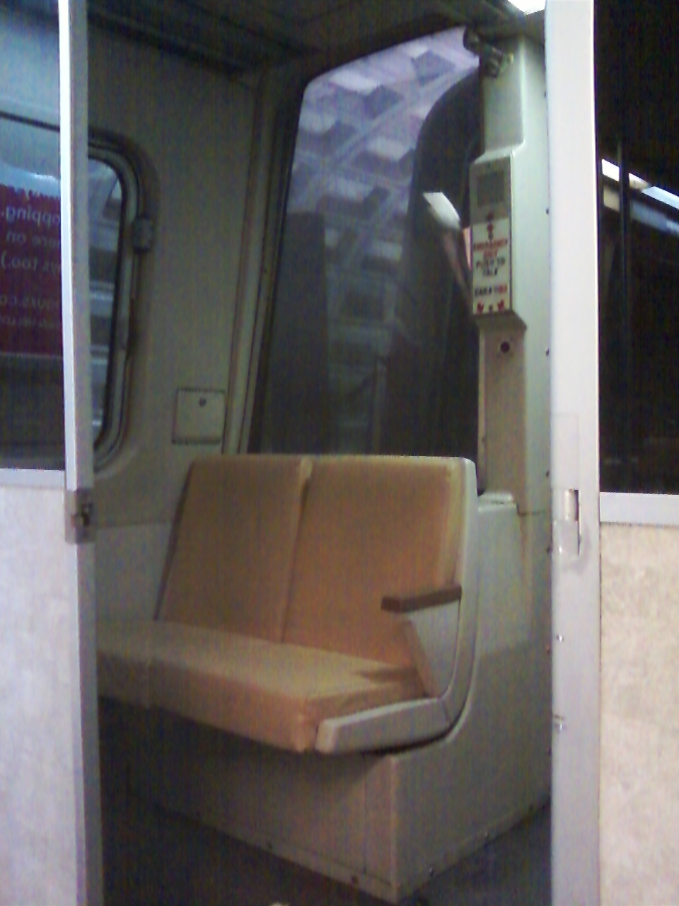 WMATA DC Metro Private Section Of Car 1183 Half Motormans Cab